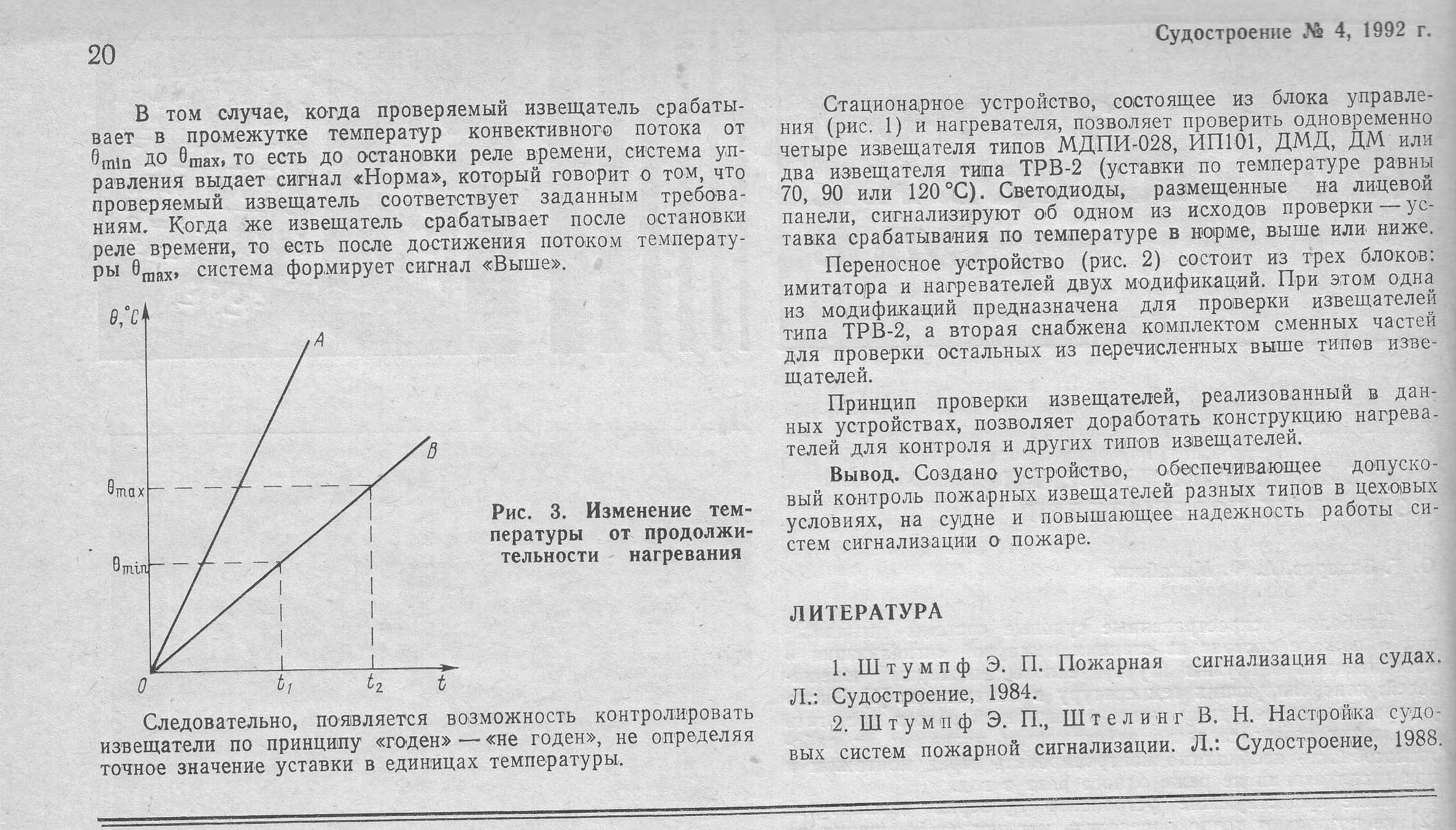 Захаров о.г. 2011.
